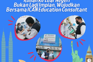 Banner ICAN Education Fix
