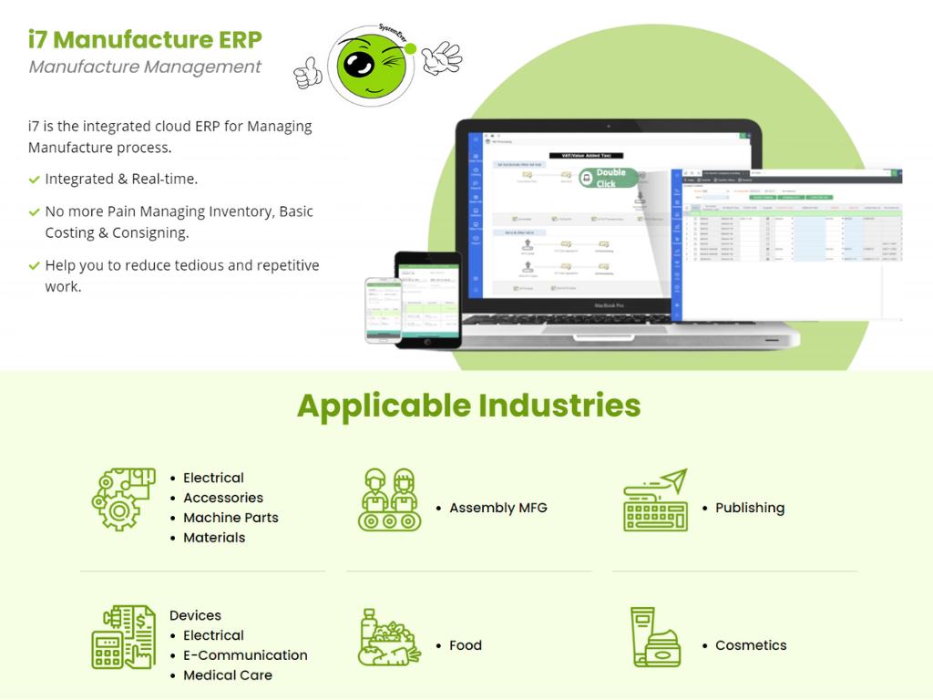 Software ERP Seri i7 SystemEver